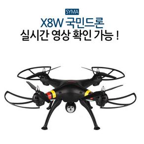 SYMA X8W 드론 스틱형, 블랙